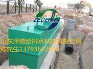 ZEDE-葫芦岛碳钢废水处理设备热门新闻