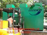 ZEDE-抚顺新农村社区污水处理设备每日新闻