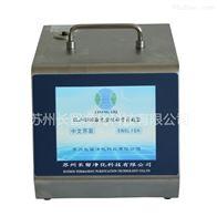 CLJ-6100GMP大流量CLJ-6100型尘埃粒子计数器