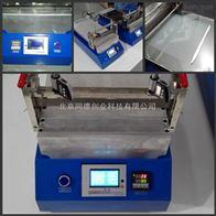 SX-5000AX实验室小型涂布机
