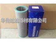 沃爾沃液壓泵濾芯過濾器