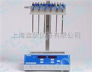 貴州幹式氮吹儀24位/貴陽幹式氮吹儀24位/幹式氮吹儀24位廠家