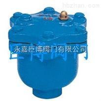 微量排气阀ARVX型