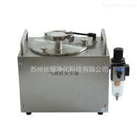 CQ-0310型气溶胶发生器
