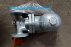SFT43H杠杆浮球式蒸汽疏水閥