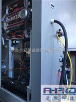 汕尾三箱式冷熱衝擊老化機/汕頭三槽式高低溫衝擊試驗箱