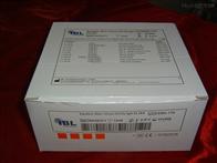 ldl 试剂盒