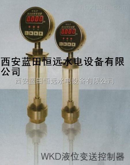 WKD液位变送控制器报价