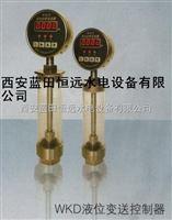 武汉WKD-L400液位变送控制器市场形势
