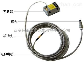 西安恒远电涡流传感器JX70-25-D-M16*1-80-50