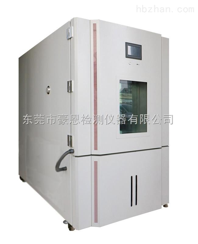 高低温循环箱
