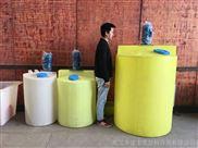 武汉2吨阻垢剂加药装置/PE塑料加药箱厂家