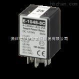 E 1048 814 C3d1v0 4u3 75a 深圳市华联欧国际贸易有限公司手机版