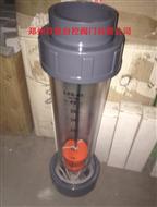 LZS-E塑料管精密耐用转子流量计
