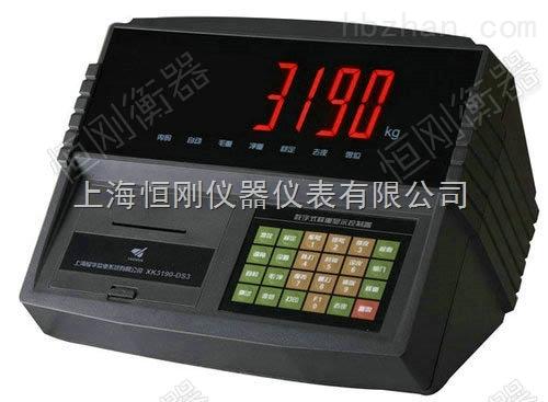 地磅用xk3190-ds3m1称重仪表