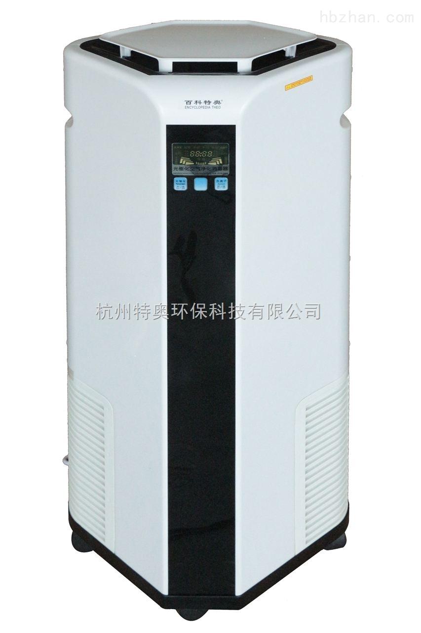 家用空气净化器/空气消毒器
