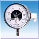 防爆感应接点压力表规格型号、防爆等级