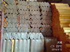 管道用离心玻璃棉保温管壳各种厚度定做Dn40 60 80 ..