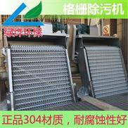 污水厂格栅机/回转耙式格栅除污机