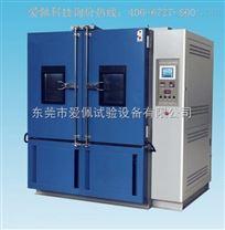 步入式高低溫循環實驗箱/步入式試驗箱廠家