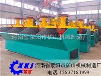 河南郑州金矿选矿设备制造厂家哪家好