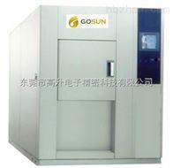 GS-LR150冷热冲击试验箱