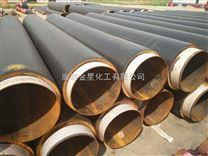 直埋式無縫螺旋焊管--聚氨酯管道保溫材料廠家直銷