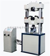 GS-WNC600电液伺服液压万能试验机
