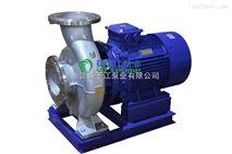 防爆化工泵:ISWH防爆化工不鏽鋼管道泵