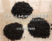 广东海绵铁滤料/块状除氧剂滤料供应商