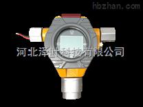 氫氣氣體探測器