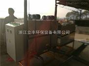 造纸废水处理平板式污泥脱水装置
