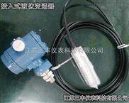 投入式靜壓液位變送器