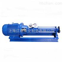 G30-3型高压螺杆泵
