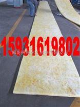 高溫玻璃棉管報價