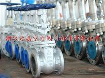 Z41H、Z41Y型鋼製楔式閘閥150(Lb)~600(Lb)