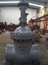 Z61H/Y/W型鑄鋼承插焊楔式閘閥PN100~PN160