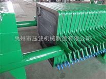 防腐耐高温铸铁板框压滤机