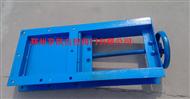 手动插板阀LMD-1