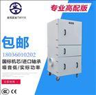 北京磨床除尘专用集尘器