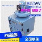 柜式磨床吸尘器 磨床集尘器