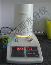 山西药粉体含水率测试仪