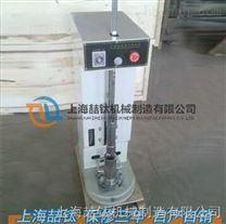 JDM-1電動相對密度儀價錢
