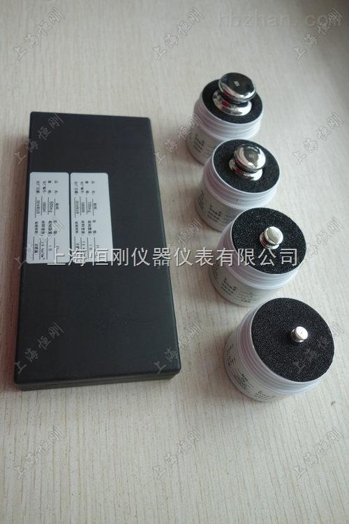 1mg-50g标准砝码价格