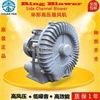 RB-022,环形鼓风机,全风鼓风机