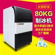 ID175方塊製冰機