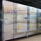 UV光解氧化废气处理设备