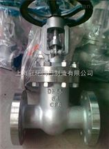 Z41W高压不锈钢闸阀