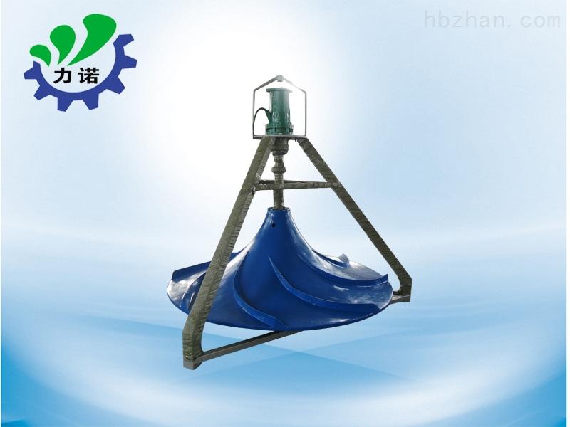 南京波轮式双曲面搅拌机