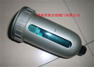 自动排水器AD402-04